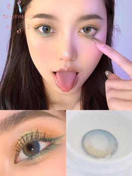 Easysmall Colored Contact Lenses Annually Eye Makeup Soft Lenses Color Contact Lens beautiful earth Degree option 2pcs/pair easysmall colored contact lenses for eyes colored eye lenses color contact lens beautiful pupil dna four color option 2pcs pair