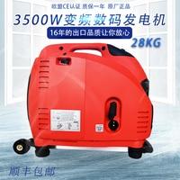 220V Gasoline Generator 3KW 12V 3000W Miniature Silent Portable Digital Converter Generator Household