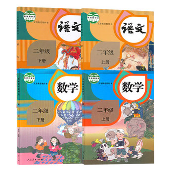 цена на 4 Book .set Second grade Chinese & Math Textbook China primary school grade 2 book 1 for Chinese learner students learn Mandarin