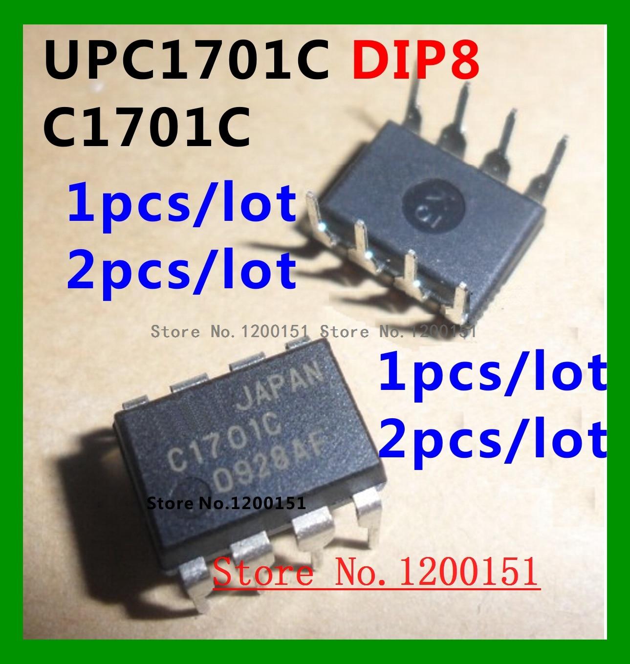 UPC1701C C1701C DIP-8