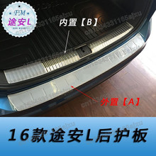 stainless steel  Rear Bumper Protector Sill Trunk Tread Plate Trim For VW/Volkswagen Touran 2016 2017 2017 2018 2019 2020