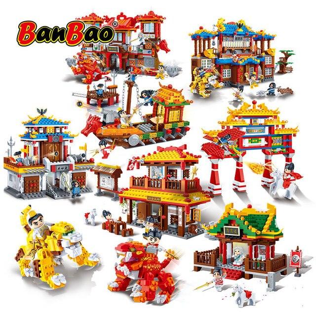 BanBao 中国風のカンフー寺チャイナ中国のドラゴン大砲アーキテクチャレンガ教育ビルディングブロックのおもちゃモデル
