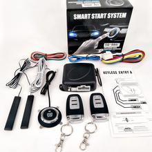 9Pcs/Set Car SUV Keyless Entry Engine Start Alarm System Push Button Remote Starter Stop Auto Accessories 9pcs car suv keyless entry engine start alarm system push button remote starter stop auto