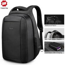 Tigernu Скрытая Anti theft молния 15,6 дюймов Для мужчин школьные рюкзаки ноутбук водоотталкивающая путешествия 20L Multi USB Зарядное устройство мужской женский рюкзак