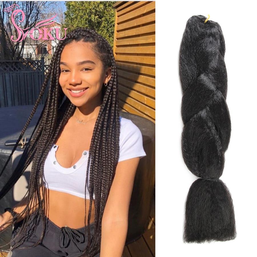 SOKU sentetik saç uzantıları Jumbo örgüler 24 inç uzun kilitli örgü siyah saç tığ kutulu örgü Treccine afrika kadınlar