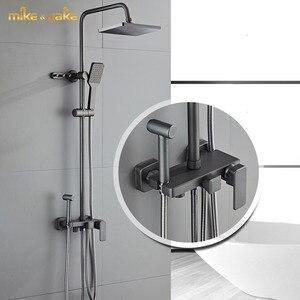 Image 1 - Mezclador de ducha de bronce de lujo, mezclador de ducha de lluvia, estante plano grande, pistola de grifo de ducha de bañera de metal, ducha de latón frío y caliente