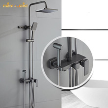 יוקרה פליז gunmetal מקלחת מיקסר גשמים גדול שטוח מדף מקלחת ברז אקדח מתכת אמבטיה מקלחת ברז חם וקר פליז מקלחת