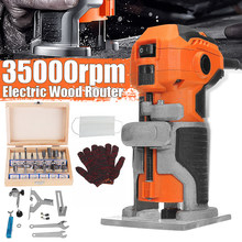 MPT Wood Electric Trimmer Woodworking Wood Milling 1280W 35000r/min Electric Hand Trimmer Wood Laminator Router Edge Joiners Set(China)