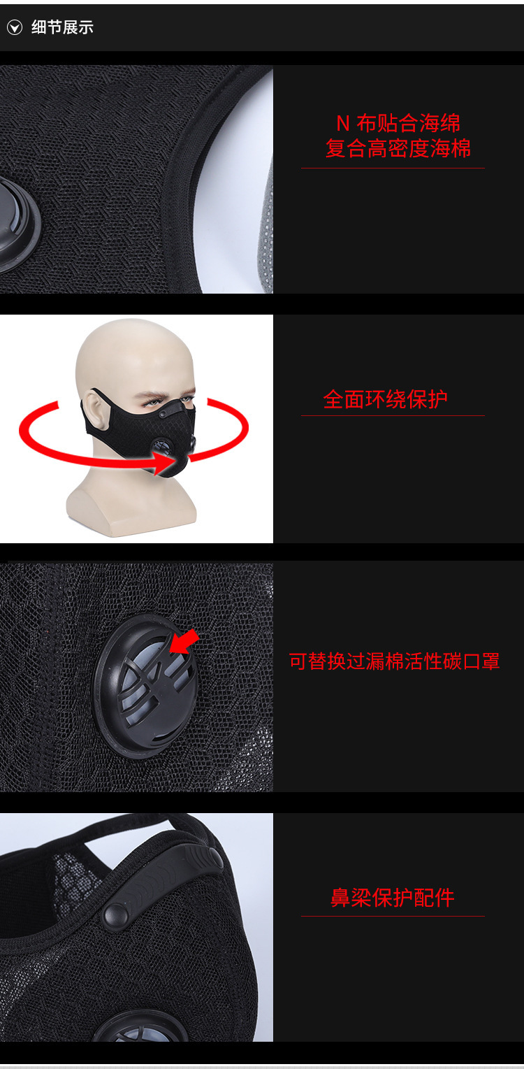 H02ebeccb88bd490987fecf6204f104d1t Air Filter Sport Face Mask Training Bicycle Cycling Half Face Mask Bike Running Jogging Facemask Anti Pollution Mask Q1048