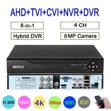 8MP 4K كاميرا مراقبة XMeye الصوت الوجه كشف Hi3521D 4CH 4 قناة الهجين واي فاي 6 في 1 H.265 + XVI TVI CVI NVR AHD CCTV DVR