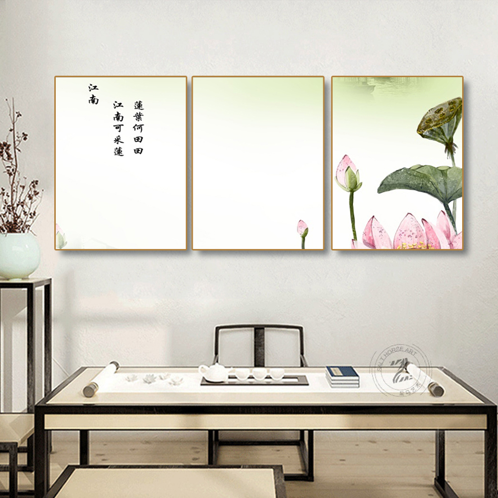 Laeacco Canvas Painting Calligraphy Lotus Chinese Poem Posters and Prints Wall Artwork Pictures For Living Room Home Decoration image
