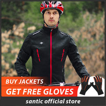 Santic Mannen Winter Fietsen Jassen Fleece Thermische Windjack MTB Jas Bike Jacket Keep Warm Ademend Reflecterende K9M5112R(China)