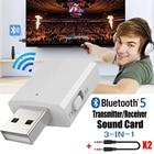 USB Bluetooth 5.0 Tr...