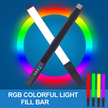 Photographic Fill Light RGB Stick Light Colorful Portable Hand-held External Video Adjustable Color Photo Temperature for Living