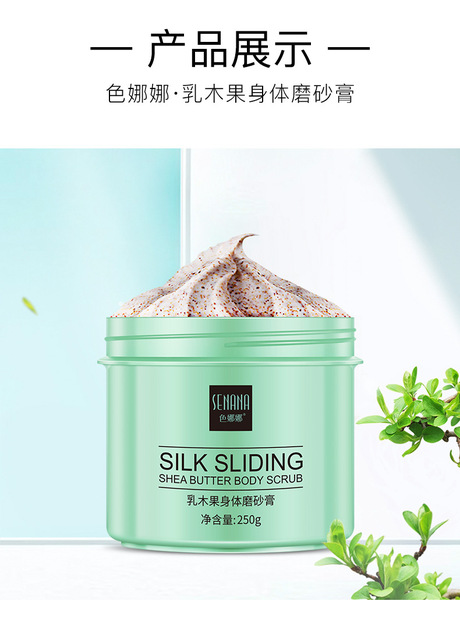 Hot Exfoliating Gel Body Scrub Cream Shea Fruit Skin Whitening Go Cutin Dead Skin Moisturizing Body Care 250G 2