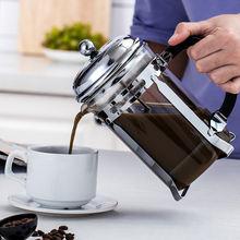 Новый ручной французский пресс кофейник 650 мл/800 мл/1л из