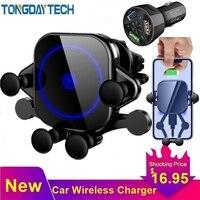 Tongdaytech 15 w 자동차 qi 빠른 무선 충전기 아이폰 x 8 xs 11 프로 최대 carregador 자동차 전화 홀더 삼성 s10 s9 s8 플러스