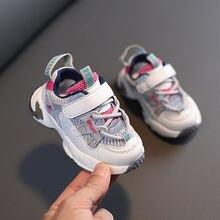 DIMI 2021 bahar bebek ayakkabıları bebek bebek ayakkabısı rahat yumuşak bebek yürüteci ayakkabı nefes kaymaz bebek ayakkabı T2116