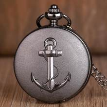 Retro Sailing Quartz Pocket Watch Antique Necklace Anchor Pattern Foremast Hand Marine Chain Clock Men Watches Gift(China)