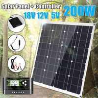 NEW 200W Solar Panel 18V 5V Flexible MonoCrystalline Silicon With 10/20/30A Controller for Outdoor Solar Battery