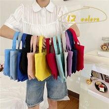 Lona simples sacos de compras pequeno saco de pano feminino pura cor sólida casual totes sacos de lona de algodão mini bolsa para a mulher