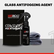 120ml Anti FOG กันน้ำตัวแทนชุดกระจกมองหลังแก้วป้องกันฟิล์มกระจกรถยนต์ Rainproof Auto อุปกรณ์เสริม
