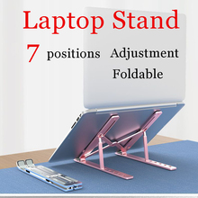 7 Holes Adjustable Laptop Stand for MacBook Air Under 13'' Notebook Foldable Stand ABS