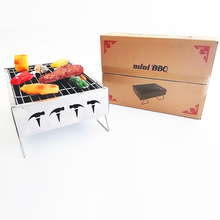 цена на Grill Stainless Steel Uncoated Charcoal BBQ Small Mini Barbecue Grill Dinner Outdoor Barbecue
