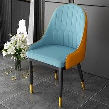 Роскошный нордический металлический мягкий кожаный обеденный стул домашний комод Свадебная вечеринка праздник ужин бар кофе офис встречи диван стул