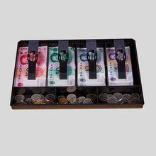 Домашний рынок черный пластиковый ящик для хранения монет, банкнот, лоток для денег, органайзер с 7 слотами, 4 съемных зажима, поставка