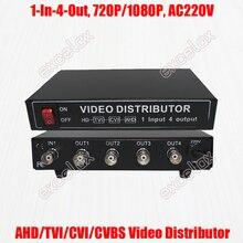 1080P 720P 1CH In 4CH Out AHD CVI TVI CVBS видео распределитель сплиттер настольное крепление для аналогового HD CCTV системы безопасности