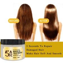 30 мл Уход за волосами волшебное Кератиновое лечение волос маска 5 секунд ремонт повреждения волос корень волос Кератиновое лечение кожи головы TSLM1