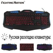 الروسية الخلفية تضيء الألعاب لوحة المفاتيح القتال الأمة روسيا تخطيط رسالة الكمبيوتر السلكية USB LED الخلفية لعبة Gamer