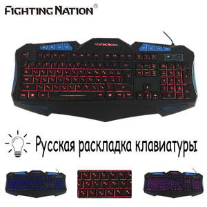 Image 1 - Russian Backlit Illuminate Gaming Keyboard Fighting Nation Russia Layout Letter Computer Wired USB LED Backlight Game Gamer