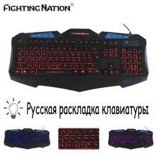 러시아어 백라이트 조명 게임 키보드 싸우는 국가 러시아 레이아웃 편지 컴퓨터 유선 usb led 백라이트 게임 게이머