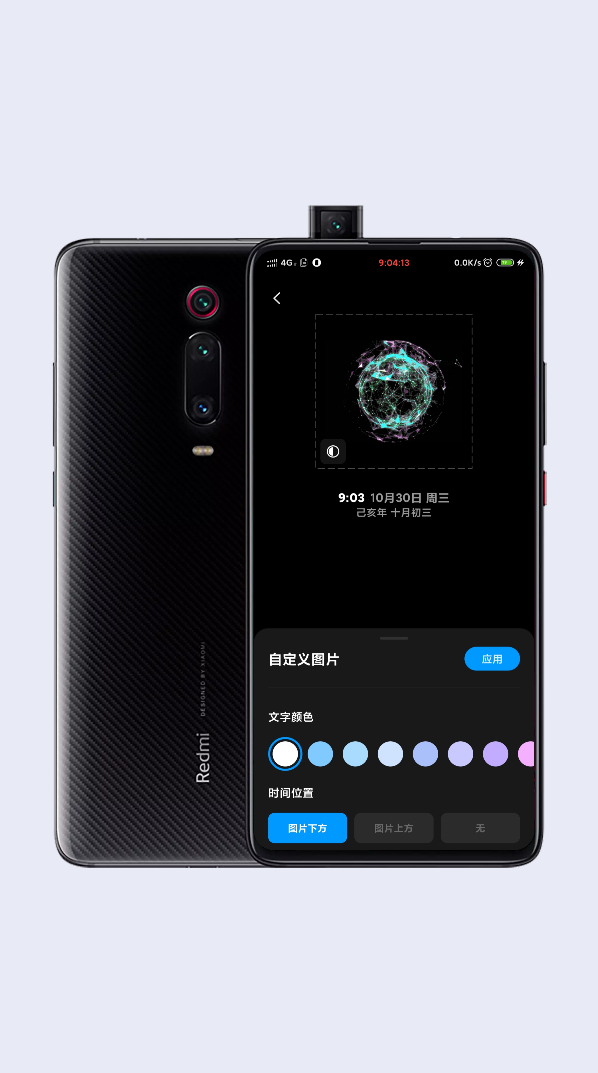 〖系统更新〗2019/10/30 MI6 MI NOTE3 MI9 K20PRO V9.10.30开发版内测已经更新