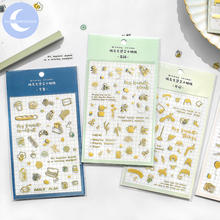 YueGuangXia 4 Design Gidling Diary To Do Check List Small Decorative PET Sticker Memo Scrapbooking Sticky Label Stationery