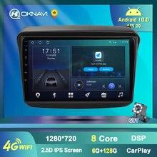 Oknavi 4g + 64g android автомобильный мультимедийный видео плеер