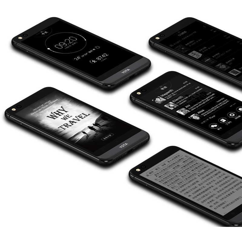 """在庫ヨタ 3 Yota3 yotaphone 3 スマートフォン 5.5 """"fhd画面 5.2"""" タッチデュアルスクリーンオクタコア 4 グラム + 64 グラムのsnapdragonプレイストア"""