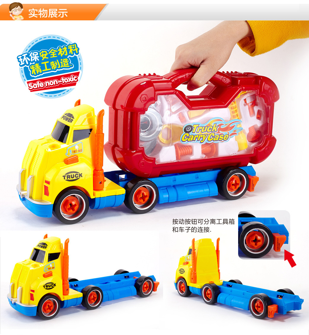 Ou Rui DIY Hands-on Tool Car Can Disassembly Assembly Infants Toy Car With Sound
