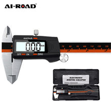 Цифровой Электронный штангенциркуль 6 дюймов 0 150 мм