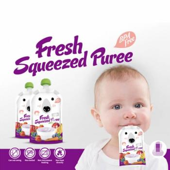 4pcs/lot Baby Food Storage Useful 250ML/200ML Reusable Squeeze Food Pouch Storage DIY Baby Food Pouch Baby Food Bag 1