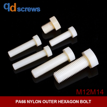 PA66 M12M14 Nylon Outer Hexagon head Bolt DIN933 GB5783 ISO 4017 JIS B 1180.4