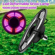 New 400W E27 LED Plant Grow Light Lamp UV IR Full spectrum Growing Bulbs Hydro For Flower Seeds Veg Indoor Greenhouse Growbox
