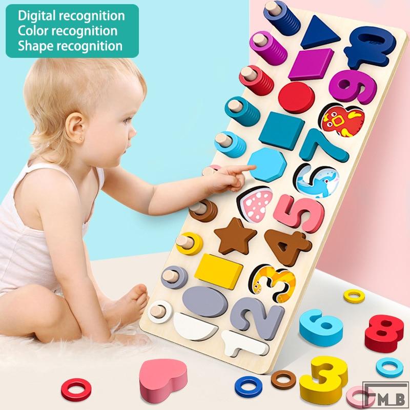 Wooden Digital Shape Ferrule Three-in-one Pair For Preschool Kids Montessori toy