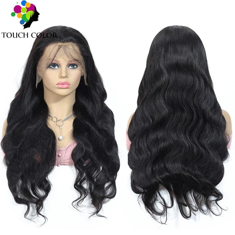body wig 2_副本