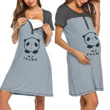 2019 summer Breastfeeding dress short sleeve pregnant women print breastfeeding pajamas skirt maternity Clothes