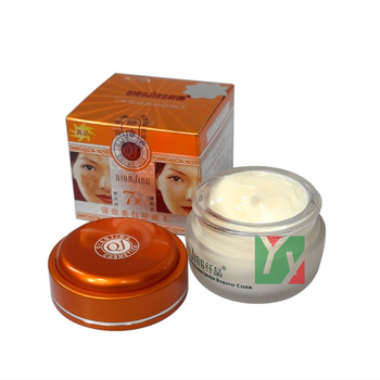 green cover yiqi beauty whitening cream for face remove frekcle in 7 days anti spot face cream QIAN JING 7 days special effect whitening speckle remover cream white color whitening cream for face 30g