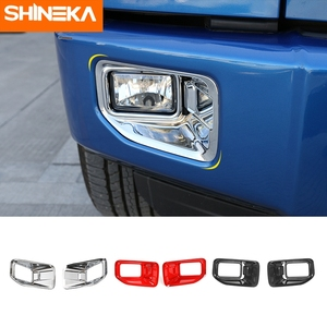 Image 2 - SHINEKA סיבי פחמן אביזרי עבור פורד F150 2015 + רכב קדמי ערפילי אור משמר דקור כיסוי מדבקות עבור פורד F150 2015 2020