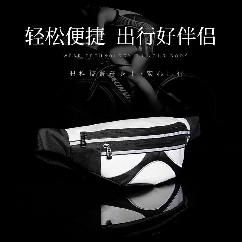 Europe And America New Style Sports Outdoor Wallet Star Wars Trend Casual Running Men Chest Pack Multi-functional Shoulder Bag B